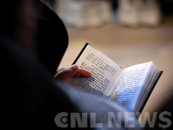 Скачать Бесплатно Через Торрент Библию - фото 10