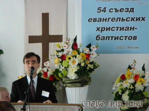Знакомства христиан баптистов в польше